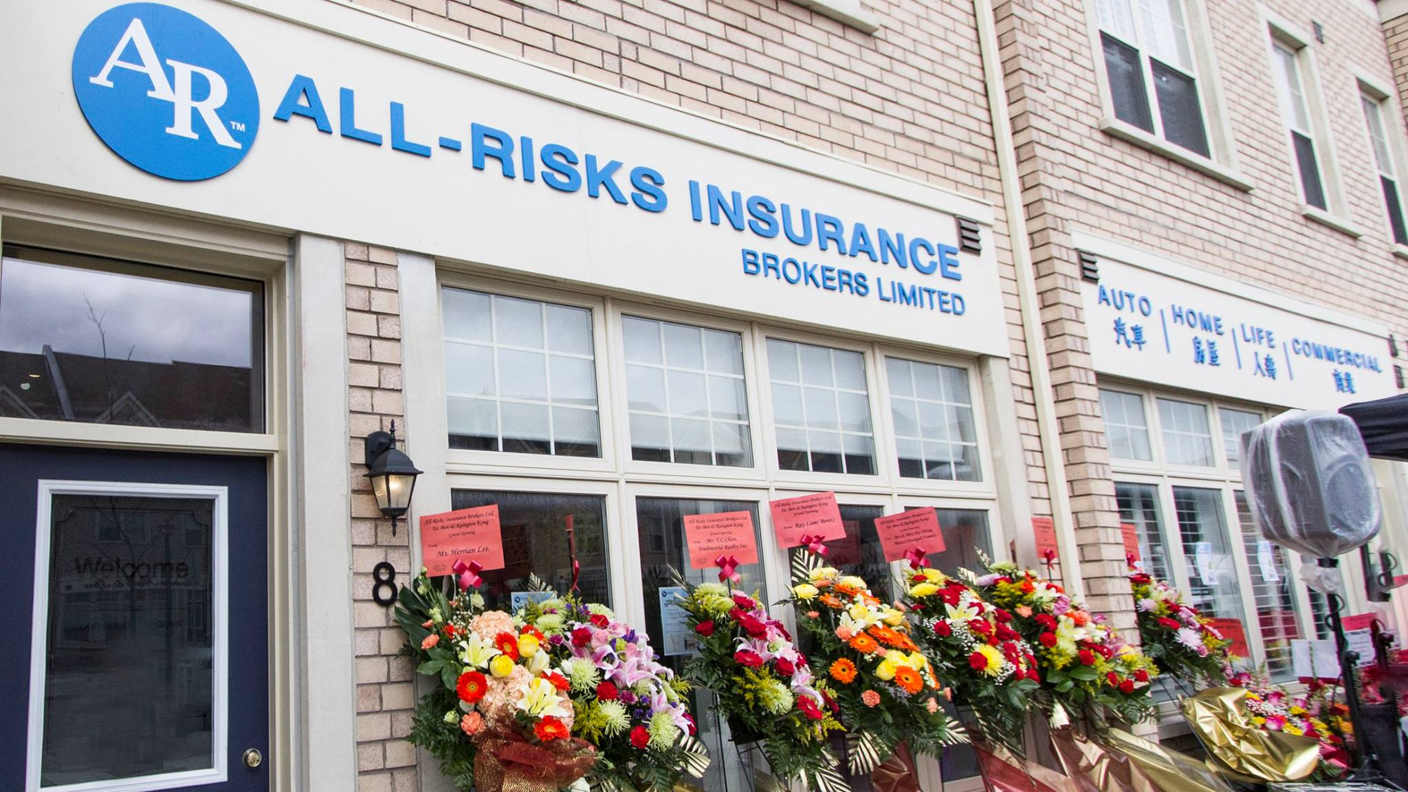 All-Risks Insurance Brokers Limited - Cathedral Town